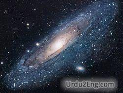 space Urdu Meaning