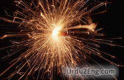 spark Urdu Meaning