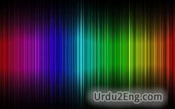 spectrum Urdu Meaning
