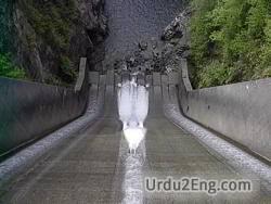 spillway Urdu Meaning