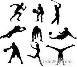 sport Urdu Meaning