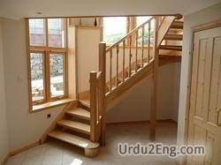 stair Urdu Meaning