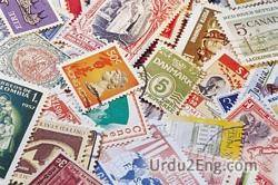 stamp Urdu Meaning