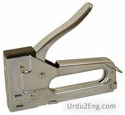 stapler Urdu Meaning