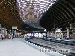 station Urdu Meaning