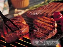 steak Urdu Meaning