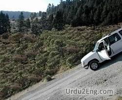 steep Urdu Meaning