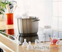 sterilize Urdu Meaning