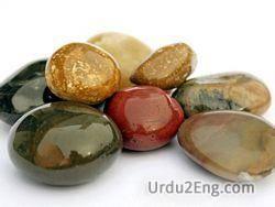 stone Urdu Meaning