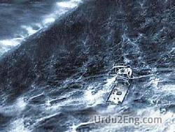 storm Urdu Meaning