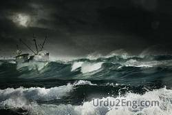 stormy Urdu Meaning