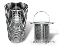 strainer Urdu Meaning