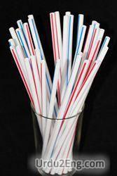 straw Urdu Meaning