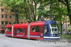streetcar Urdu Meaning