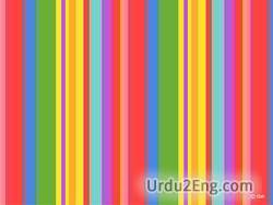 stripe Urdu Meaning