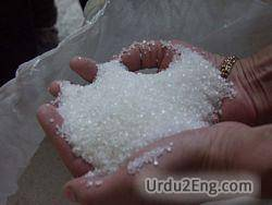 sugar Urdu Meaning