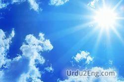 sun Urdu Meaning