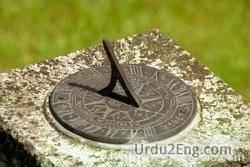 sundial Urdu Meaning