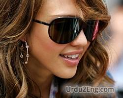 sunglasses Urdu Meaning