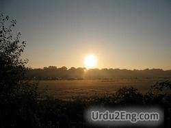 sunrise Urdu Meaning