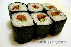 sushi Urdu Meaning