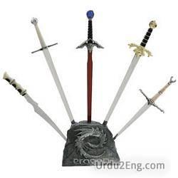 sword Urdu Meaning
