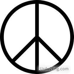 symbol Urdu Meaning