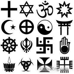 symbolism Urdu Meaning