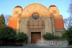 synagogue Urdu Meaning