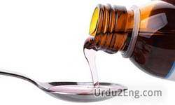 syrup Urdu Meaning