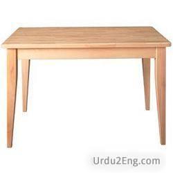 table Urdu Meaning