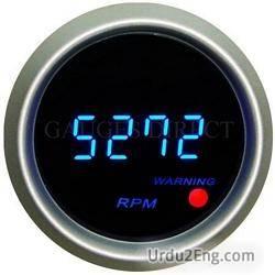 tachometer Urdu Meaning