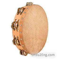 tambourine Urdu Meaning