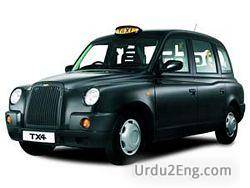 taxi Urdu Meaning