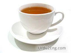 tea Urdu Meaning