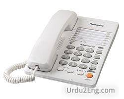 telephone Urdu Meaning