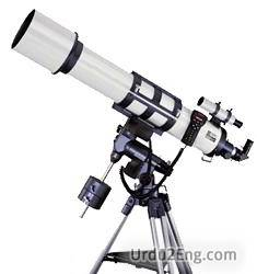 telescope Urdu Meaning