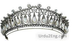 tiara Urdu Meaning