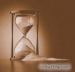 time Urdu Meaning