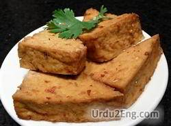 tofu Urdu Meaning