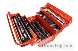 toolbox Urdu Meaning
