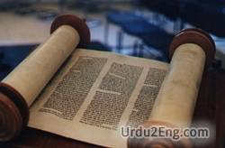 torah Urdu Meaning