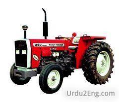 tractor Urdu Meaning