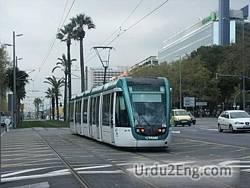 tram Urdu Meaning
