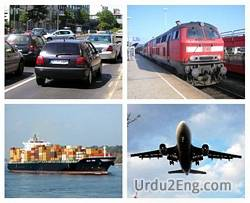 transport Urdu Meaning