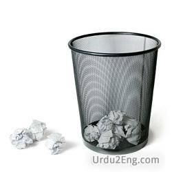 trash Urdu Meaning