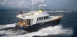 trawler Urdu Meaning