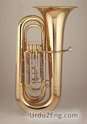 tuba Urdu Meaning