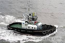 tugboat Urdu Meaning