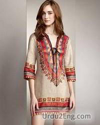 tunic Urdu Meaning